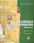 Une arabisance contemporaine